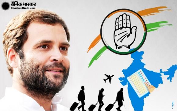 सरकार बनी तो प्रवासी भारतीय मंत्रालय बनाएंगे - राहुल गांधी
