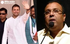 राहुल 4 अप्रैल को वायनाड से भरेंगे नामांकन, NDA से तुषार वेलापल्ली होंगे उम्मीदवार