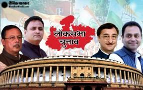 MP : कांग्रेस की दो लिस्ट में 13 उम्मीदवारों का ऐलान, अरुण यादव, नकुल मैदान में