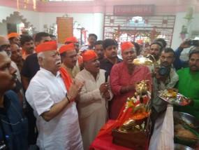 अयोध्या में मंदिर का निर्माण राष्ट्रीय कार्य है - मोहन भागवत