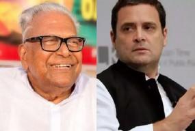पूर्व सीएम ने राहुल को बताया 'अमूल बेबी', कहा- जिस डाल पर बैठे उसी को काट रहे कांग्रेस अध्यक्ष