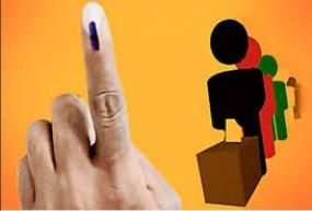 पहले चरण की 7 सीटों पर 116 उम्मीदवारों के भाग्य का फैसला करेंगे 1 करोड़ 30 लाख 35 हजार मतदाता