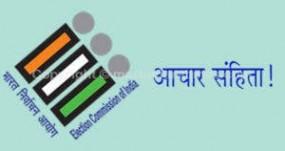 उम्मीदवारों ने पेश किया चुनावी खर्च का डाटा, नागपुर में भाजपा व कांग्रेस खर्च में आगे