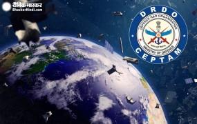 DRDO का जवाब, स्पेस स्टेशन को खतरा नहीं, 45 दिनों में नष्टहो जाएगा सैटेलाइट का मलबा