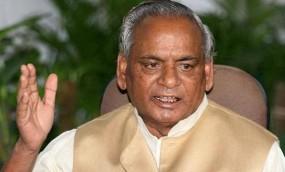 कल्याण सिंह ने किया आचार संहिता का उल्लंघन, EC ने राष्ट्रपति से की शिकायत