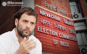 आचार संहिता का उल्लंघन करने पर राहुल गांधी को EC का नोटिस, 24 घंटे में मांगा जवाब