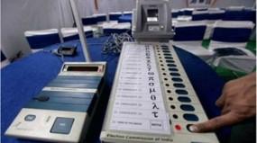 अहमदनगर के एक मतदान केंद्र में ईवीएम मशीन तोड़ने का प्रयास, पुणे में चुनाव अधिकारी पर शिकंजा
