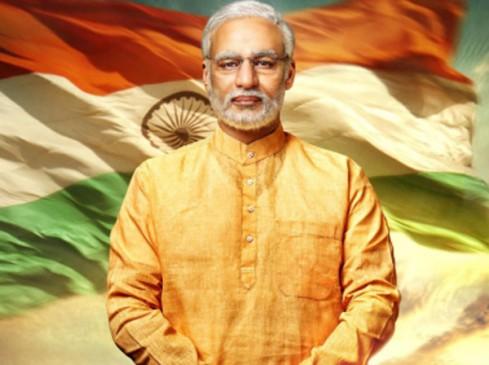 हाईकोर्ट में सुनवाई : 'पीएम मोदी' की रिलीज पर चुनाव आयोग ले फैसला, नीरव की पेंटिंग नीलामी पर रोक नहीं