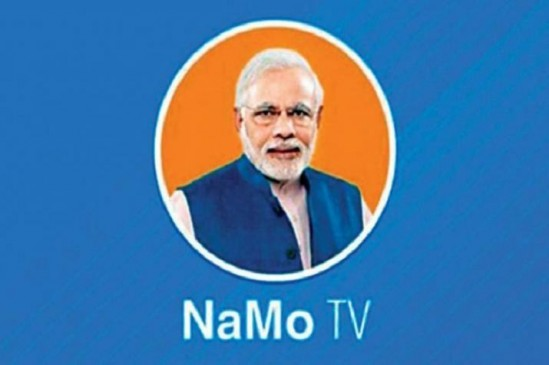 नमो टीवी पर वोटिंग से 48 घंटे पहले नहीं किया जा सकेगा रिकॉर्डेड कंटेट स्ट्रीम- EC