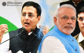 कांग्रेस का बड़ा दावा- PM मोदी ने हलफनामे में छुपाई संपत्ति की जानकारी
