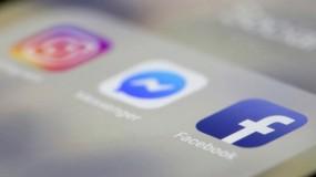 कई घंटों तक डाउन रहा फेसबुक, वॉट्सएप और इंस्टाग्राम