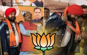 बीजेपी में शामिल हुए मशहूर पंजाबी सिंगर दलेर मेहंदी, पंजाब से हो सकते हैं उम्मीदवार