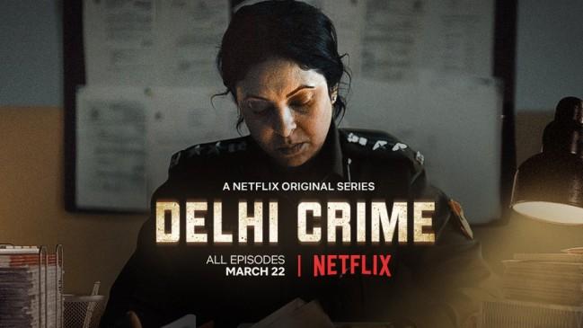 दिल्ली क्राइम: इंस्पेक्टर अनिल शर्मा ने जताई आपत्ति, कहा नाटकीय तरीके से किया गया है पेश