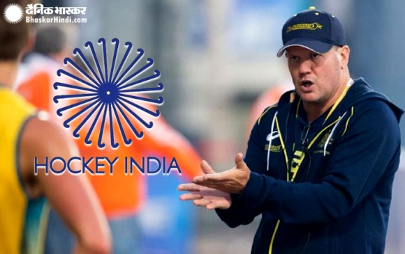 ग्राहम रीड बने भारतीय पुरुष हॉकी टीम के नए मुख्य कोच