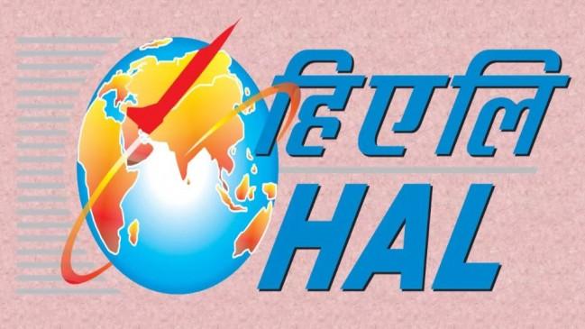 हिंदुस्तान एयरोनॉटिक्स लिमिटेड (HAL) में 500 से ज्यादा पदों पर भर्ती, ऐसे करें आवेदन