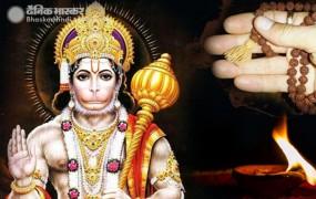 हनुमान जयंती : भगवान शिव का 11 वां रूद्र अवतार माने जाते हैं हनुमान