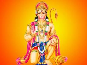 गजकेसरी योग में मनाई जाएगी हनुमान जयंती