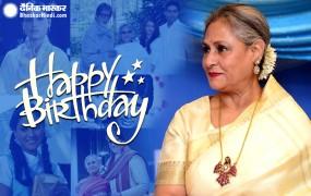 Jaya Bachchan birthday: सत्यजीत रे से प्रभावित होकर फिल्मों में रखा कदम, ऐसे हुई थी अमिताभ से शादी