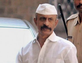 मुंबई लोकसभा चुनाव के बाद ही अरुण गवली को मिलेगी फर्लो