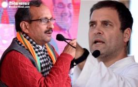 हिमाचल बीजेपी अध्यक्ष सत्ती ने राहुल गांधी को मंच से दी भद्दी गाली
