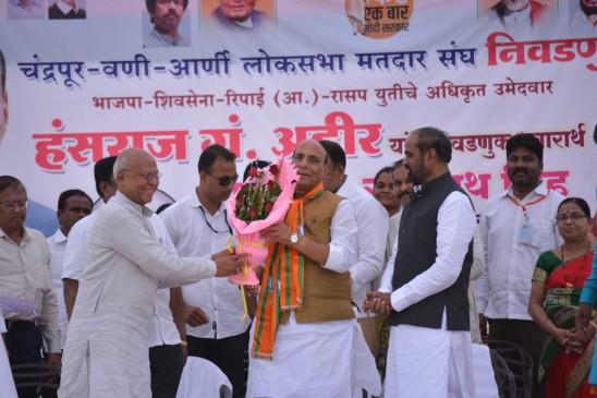 गृहमंत्री राजनाथ ने कांग्रेस के घोषणा पत्र को बताया छलावा, बोले- मोदी ने मनवाया लोहा