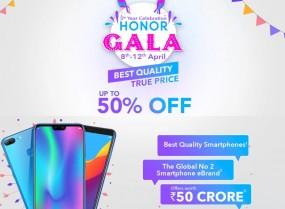 Honor Gala Sale : इन स्मार्टफोन पर मिलेगा जबरदस्त डिस्काउंट