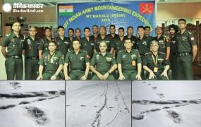 हिमालय में मौजूद है हिममानव 'येती' ! सेना ने शेयर की पैरों के निशान वाली तस्वीरें