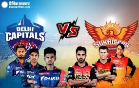 IPL-12: आज अपने घरेलू मैदान पर हैदराबाद से भिड़ेगी दिल्ली