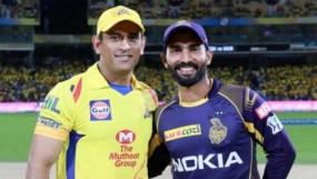 IPL 12, KKR VS CSK: चेन्नई ने पांच विकेट से जीता मैच