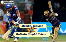 IPL 12: कोलकाता-मुंबई का मैच आज, रोहित की नजर प्लेऑफ में जगह पक्की करने पर