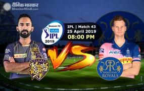 IPL 12: कोलकाता के घरेलू मैदान पर पिछली हार का बदला लेने उतरेगी राजस्थान