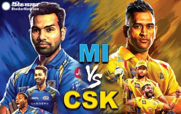 IPL 12: आज मुंबई के घर में जीत दर्ज करने उतरेगी चेन्नई