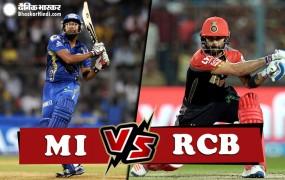IPL 12: आज मुंबई के घरेलू मैदान पर दूसरी जीत दर्ज करने उतरेगी बेंगलोर