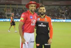 IPL 12: आज अपने घरेलू मैदान पर पंजाब से भिड़ेगी बेंगलोर