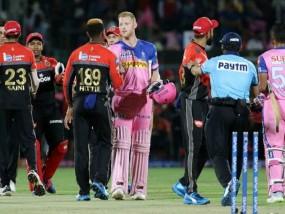 RCB vs RR: राजस्थान ने टॉस जीतकर किया था गेंदबाजी का फैसला, बारिश ने रोका खेल