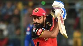 IPL 12: कोहली ने RCB के लिए कप्तानी का शतक लगाया