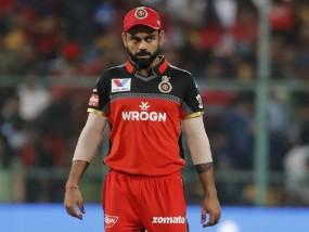 IPL 12: कोहली ने कहा, हमारे लिए यह एक बड़ी शर्मनाक हार