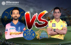 IPL 12: आज अपने घरेलू मैदान पर चेन्नई से भिड़ेगी राजस्थान