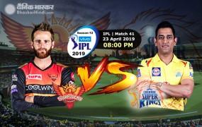 IPL 12: आज अपने घरेलू मैदान पर हैदराबाद से पिछली हार का बदला लेना चाहेगी चेन्नई