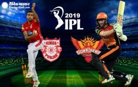 IPL 12: हैदराबाद-पंजाब का मैच आज, दोनों टीमों के बीच प्लेऑफ की दौड़ में बने रहने की जंग