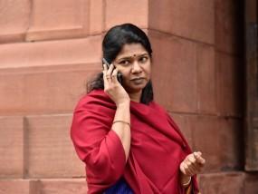 कनिमोझी के घर इनकम टैक्स का छापा, DMK समर्थकों ने घर के बाहर किया हंगामा