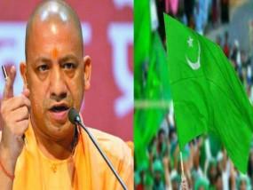 मुश्किल में पड़ सकते हैं योगी और सिरसा, IUML ने चुनाव आयोग में की शिकायत
