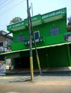 No Fake News : जानिए क्या है वायनाड में हरे रंग से पुते कांग्रेस कार्यालय की सच्चाई