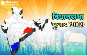 ओडिशा में विधानसभा चुनाव और तमिलनाडु में उपचुनाव के लिए वोटिंग