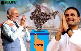 पहले चरण की 91 सीटों पर मतदान खत्म, त्रिपुरा-बंगाल में 80% से ज्यादा हुई वोटिंग