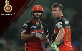 लगातार 6 मैच हारना निराशाजनक था, अब टीम खेल का आनंद लेना चाहती है: कोहली