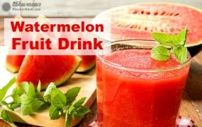 गर्मी के मौसम में घर पर बनाएं फटाफट बनने वाली वॉटरमेलन ड्रिंक