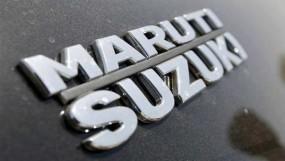 अप्रैल 2020 से मारुति सुजुकी बंद करेगी डीजल इंजन कार का प्रोडक्शन