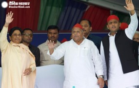 मैनपुरी में बोली मायावती- पिछड़ों के असली नेता मुलायम, मोदी फर्जी