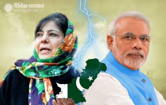 पाकिस्तान ने भी ईद के लिए नहीं रखा है परमाणु बम, महबूबा मुफ्ती का PM मोदी पर पलटवार